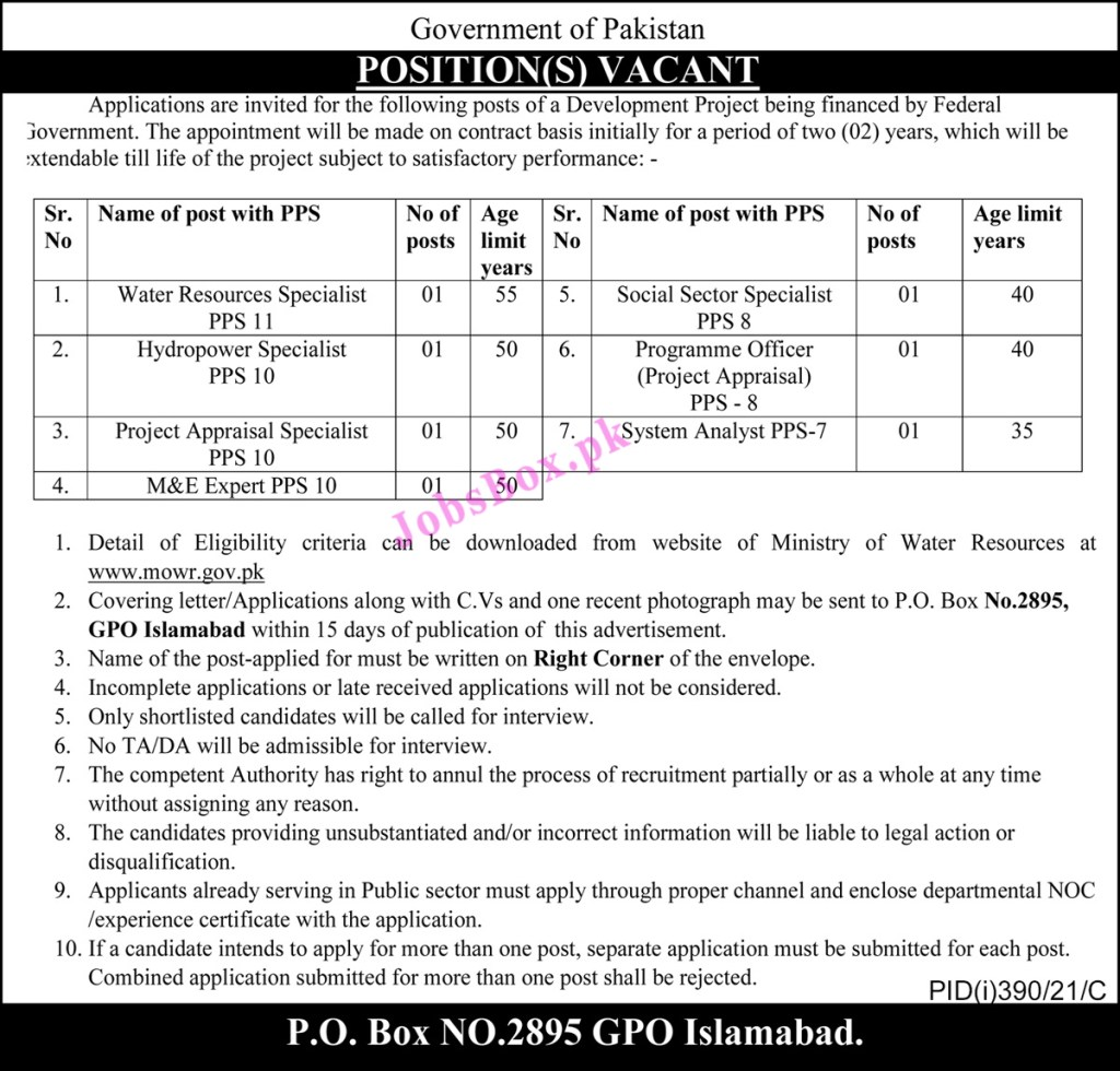Ministry of Water Resources MOWR Jobs 2021 – Application Form Download