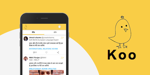 Vokal introduces Twitter-like microblogging app 'Koo' in 12 Indian languages - Cyber Suggest