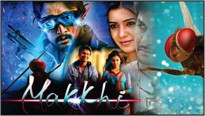 Makkhi movie free download in hindi