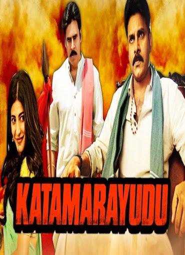 Katamarayudu 2017 Full Movie Hindi Dubbed Download