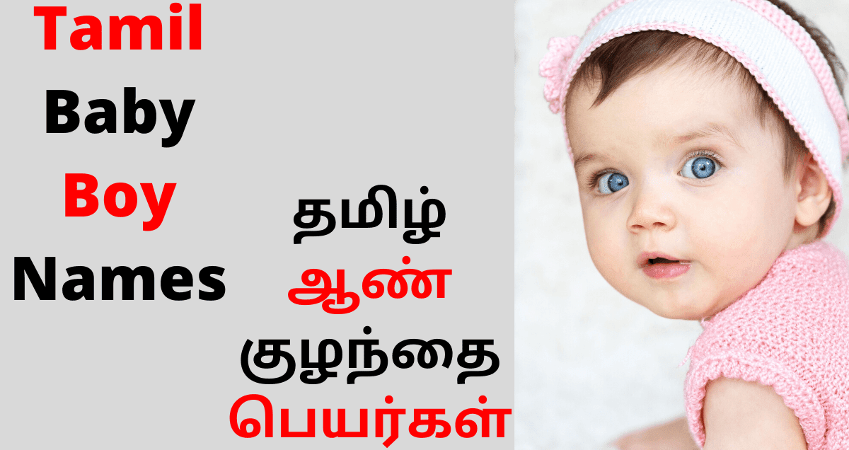 32++ Baby boy names starting with n in tamil information