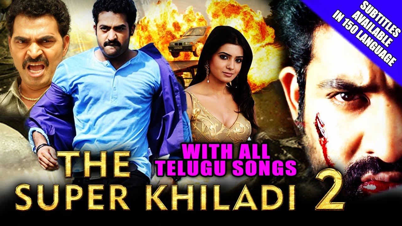 Ak Tha Khiladi Moovi Hindi: Watch Free Online Movies: The Super Khiladi 2 (Rabhasa