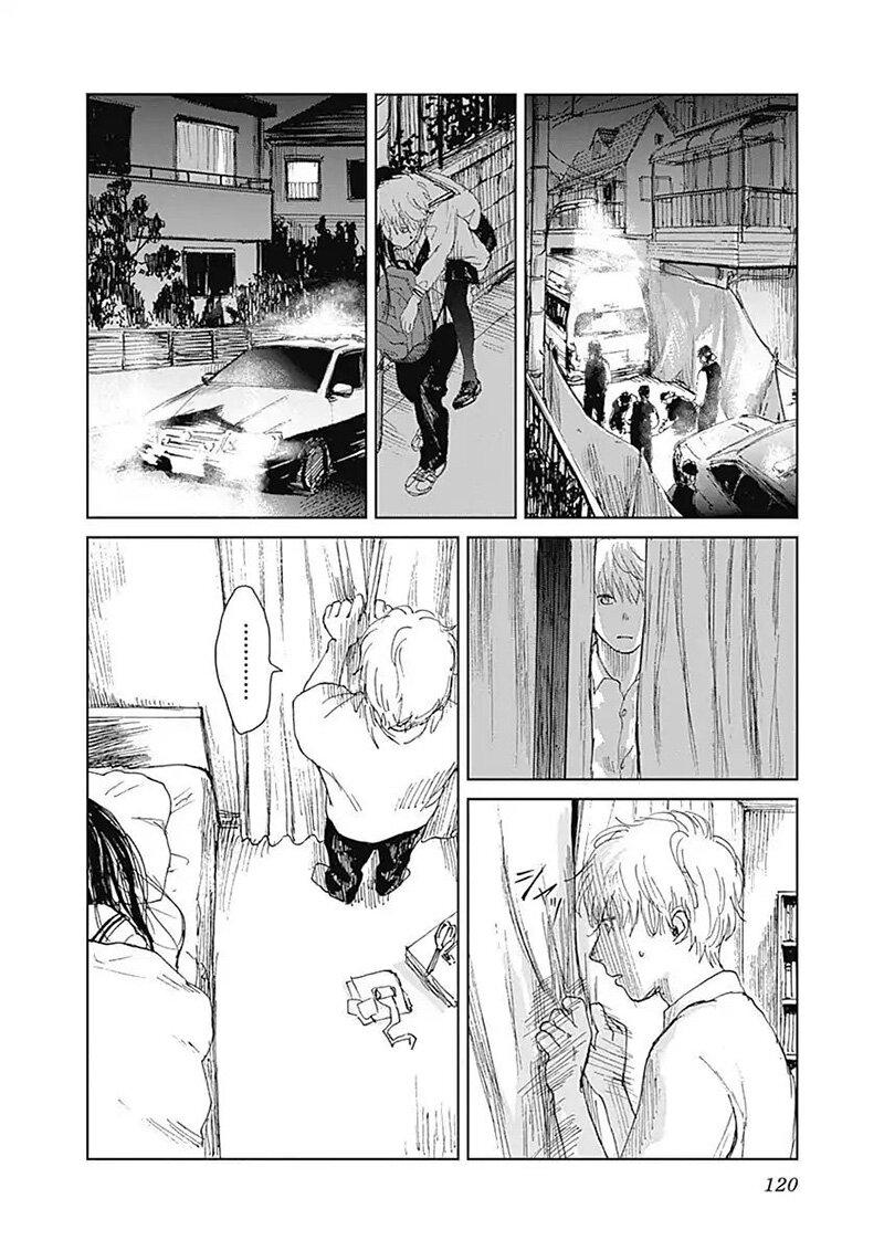 อ่านการ์ตูน Insect Princess ตอนที่ 4 หน้าที่ 14