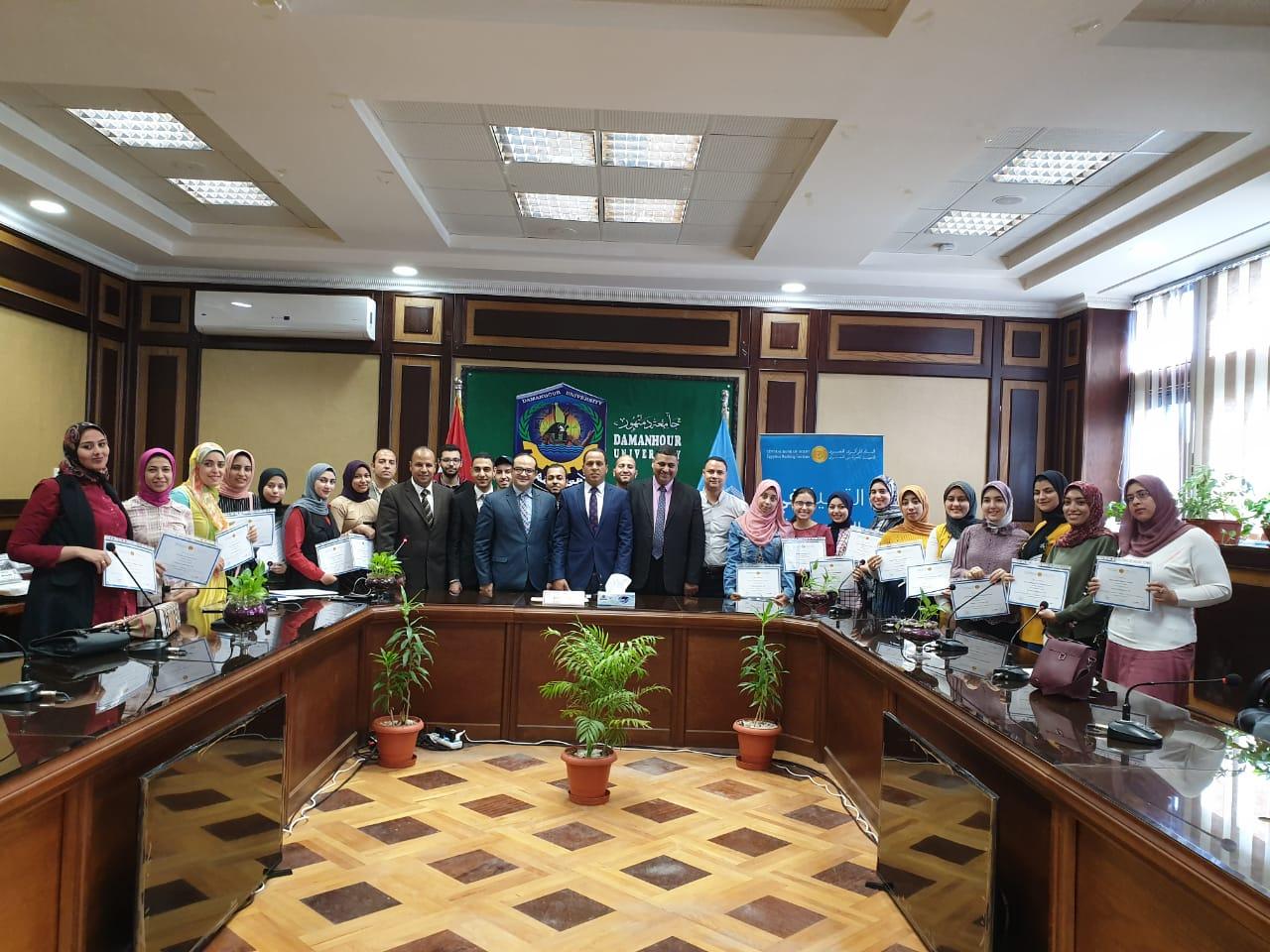 بالصور ..رئيس جامعة دمنهور يكرم الطلاب الحاصلين على منحة البنك المركزي   .....