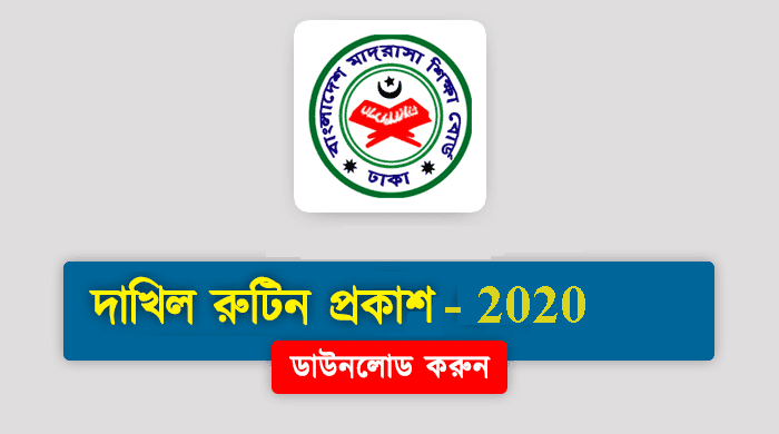 Dakhil Exam Routine 2020 pdf Download