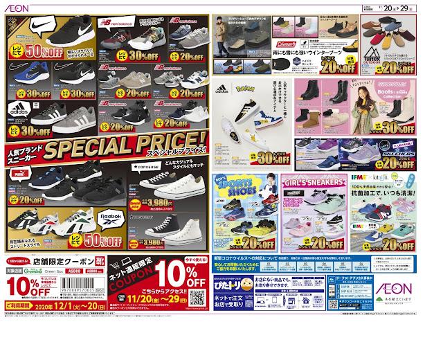 BLACKFRIDAY SALE☆ah グリーンボックス/レイクタウン店