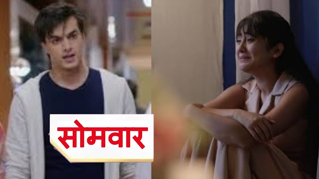 New Dhamaka : Romit Sharma aka Aditya's return in dhamaka in Kaira's life in YRKKH