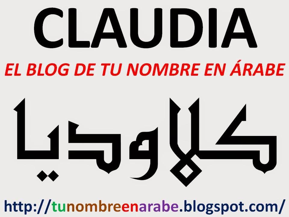 nombre claudia en letras arabes