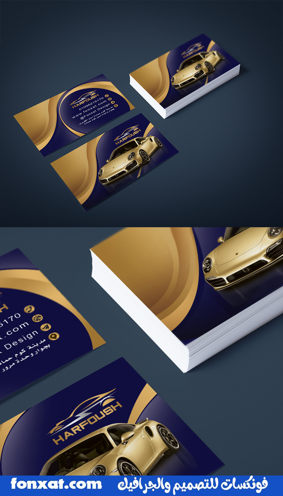Mockup PSD business cards professionally presented simplicity and professionalism in this design