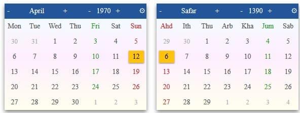 konversi-kalender-miladi-dan-hijri