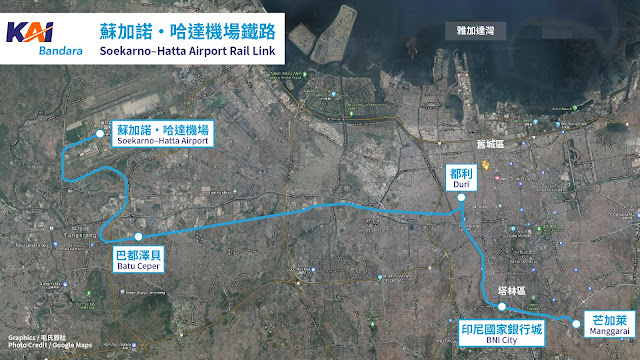 KAI Bandara Maps Railink 蘇加諾・哈達機場鐵路 - Soekarno-Hatta Airport Train / KAI Bandara