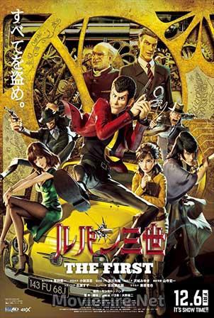 Lupin III: The First (2019)