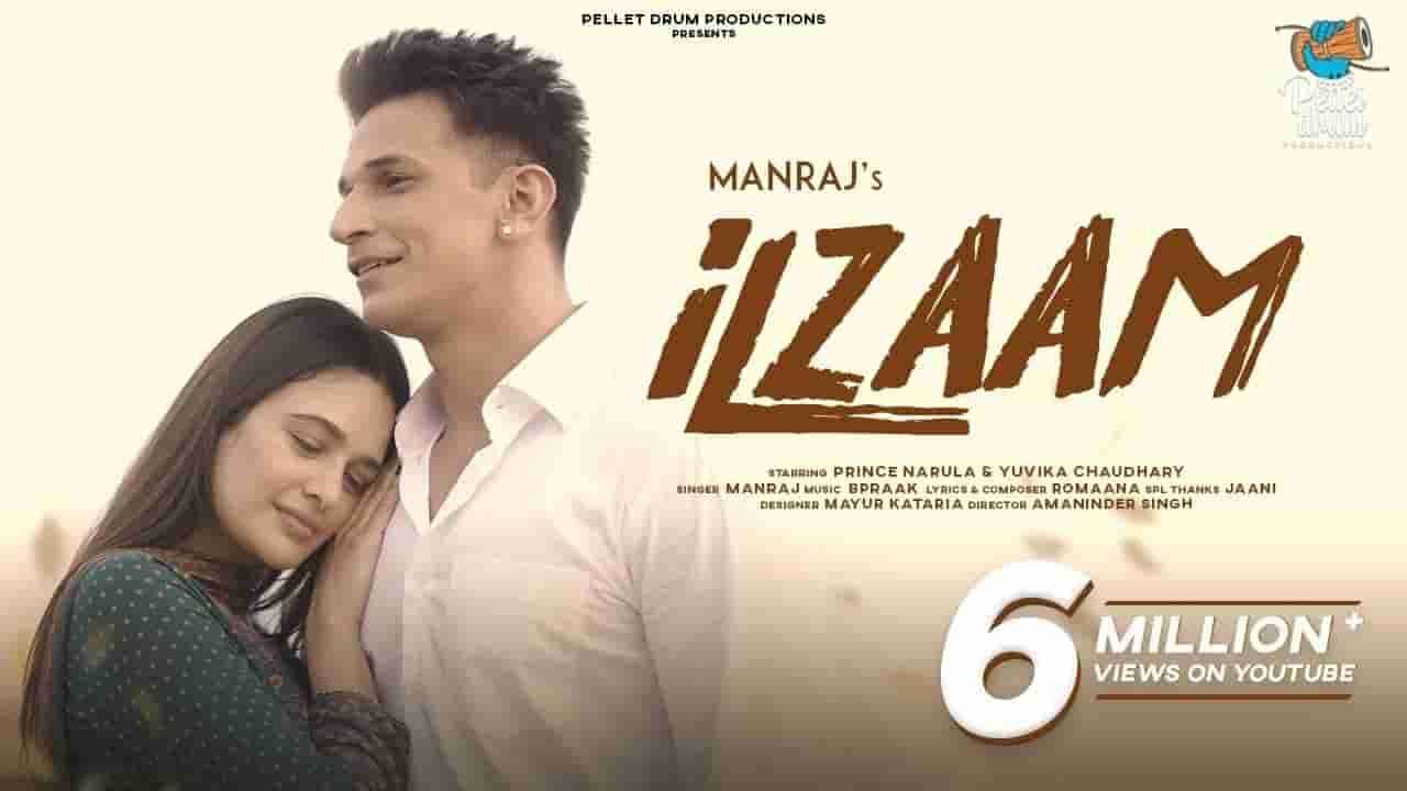 इल्ज़ाम Ilzaam lyrics in Hindi Manraj Punjabi Song