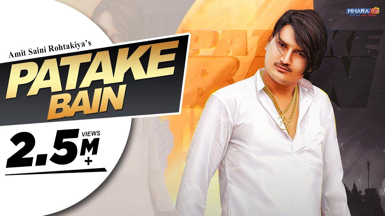 patake-bain-lyrics-in-hindi-amit-saini-rohtakiya