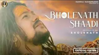 BHOLENATH KI SHADI LYRICS - HANSRAJ RAGHUWANSHI