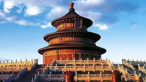 paket tour beijing china