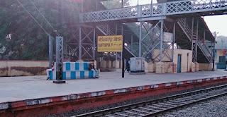 बख्तियारपुर जंक्शन रेलवे स्टेशन
