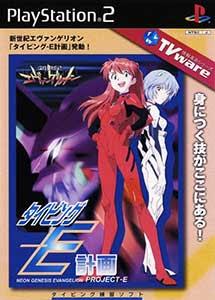 Descargar Shinseiki Evangelion Typing E-Keikaku PS2