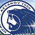 Η νέα σύνθεση του Διοικητικού Συμβουλίου του Ηρακλή Αστακού