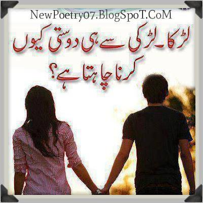 Chat With Me: Aaj Ka Sawal