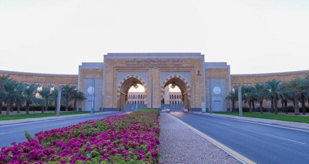 السعودية تعتزم توظيف أستاذات مغربيات بجامعة مخصصة للنساء فقط