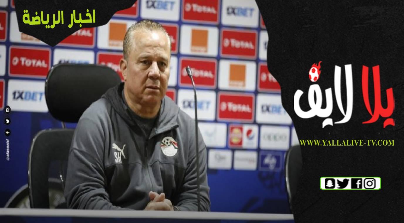 مدرب منتخب مصر تحت 23 عاما يكشف عن قائد المنتخب الأولمبي