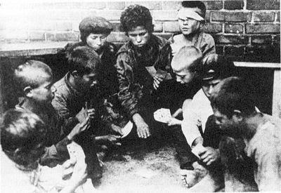 Niños vagabundos en la URSS