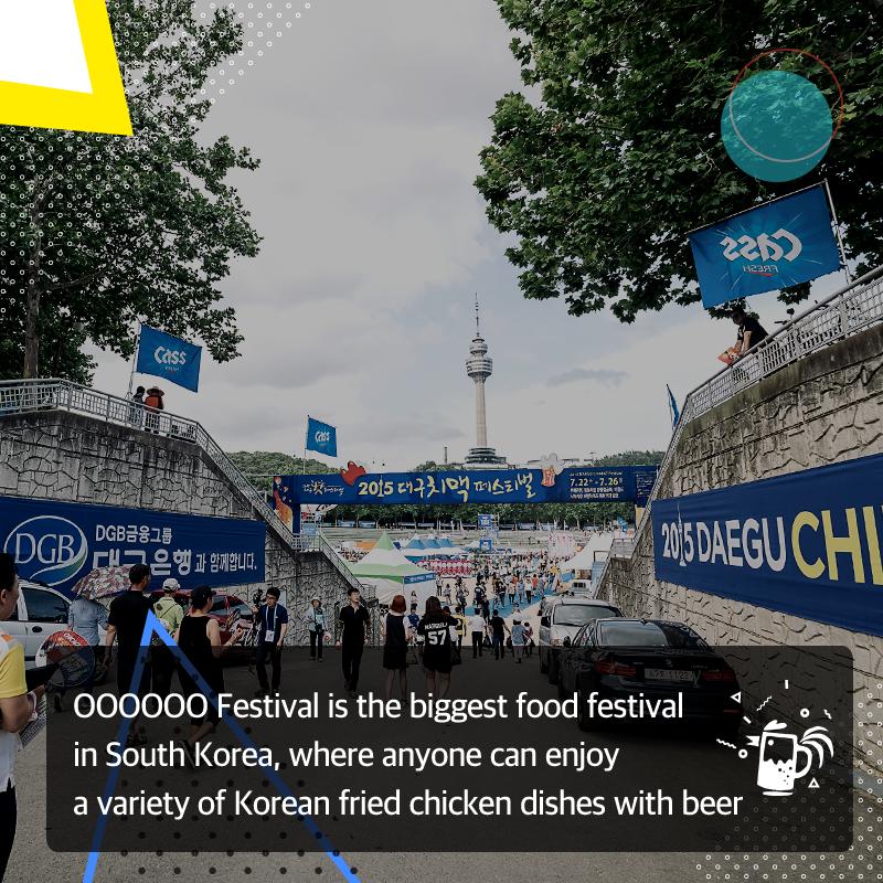 Fun & Free Daegu Travel: Giveaway Event
