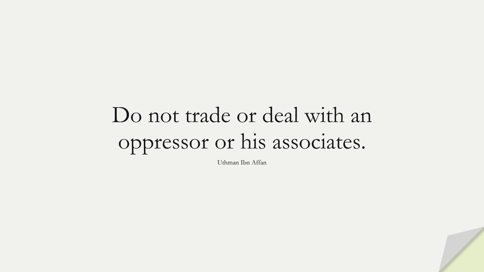Do not trade or deal with an oppressor or his associates. (Uthman Ibn Affan);  #UthmanQuotes