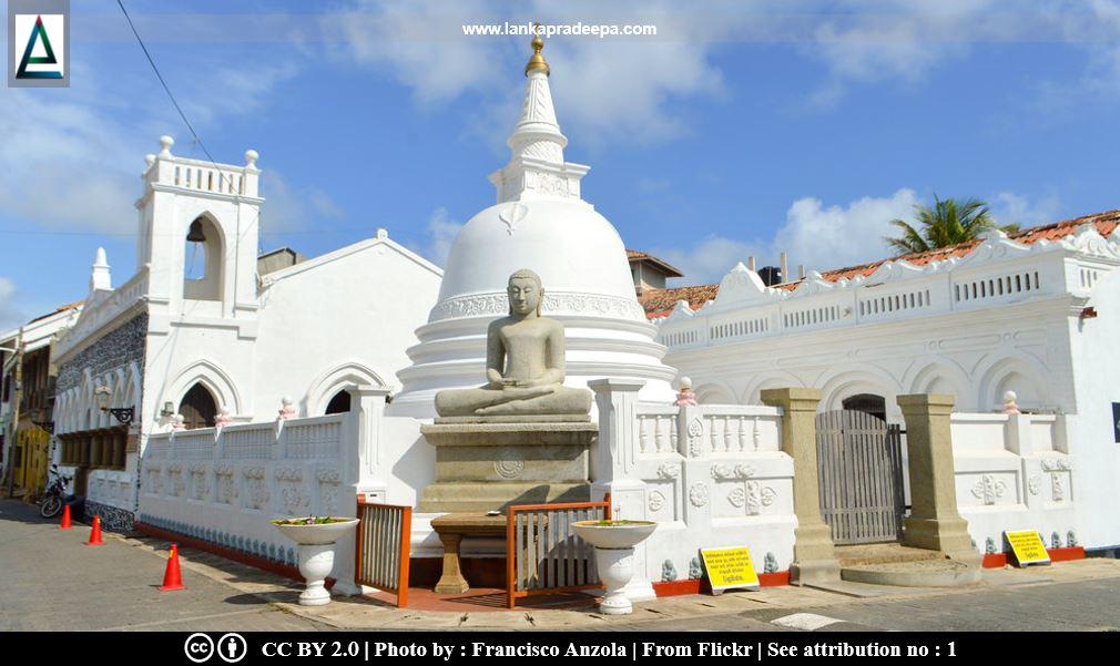 Sri Sudharmalaya Viharaya