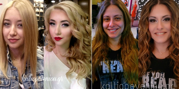 Amazing Makeovers By Kalliope Veniou The Haircut Web
