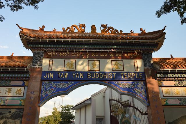 Temple chinois de Mandalay