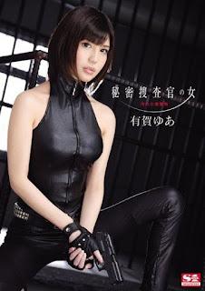 [ SNIS-466 ] Yua Ariga เมื่อสายลับ โดนล้วงของลับ แล้วโดนจัับรุมกินตับ
