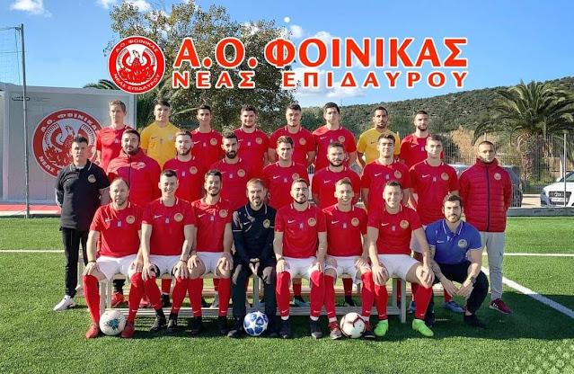 Γ΄Εθνική: Τα αποτελέσματα των ομάδων της Αργολίδας - Παραμονή στην κατηγορία για τον Φοίνικα Ν.Επιδαύρου