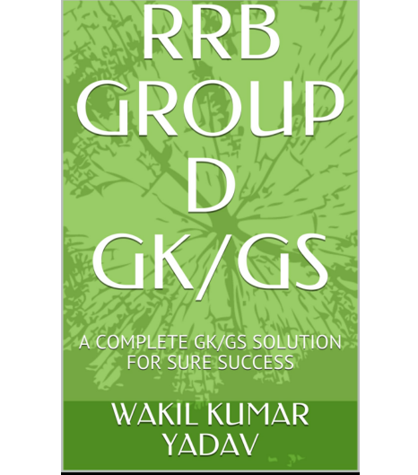 RRB Group D : For GK/GS Exam Hindi PDF Book