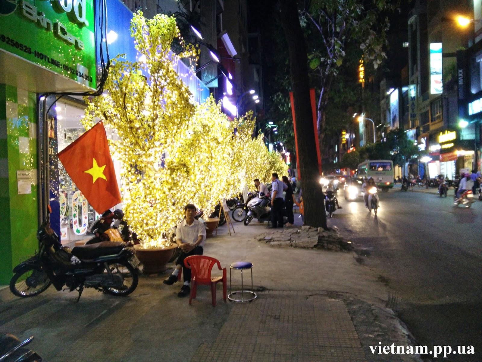 Улицы Хошимина вечером