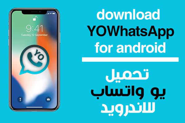 تحميل نسخة yowhatsapp، YoWhatsApp Yousef، تحميل يو واتساب 2020، YO Whats، يو واتساب الاخضر، تحميل يو واتساب ضد الحظر، Yowhatsapp2020، تحميل يو واتساب للايفون، تحميل yowhatsapp اخر اصدار، تحميل yowhatsapp اخر اصدار من ميديا فاير، تحميل yowhatsapp اخر اصدار 2020، تحميل نسخة yowhatsapp، تحميل نسخة yowhatsapp 2020، تحميل يو واتساب yowhatsapp للايفون، كيفية تحميل yowhatsapp،