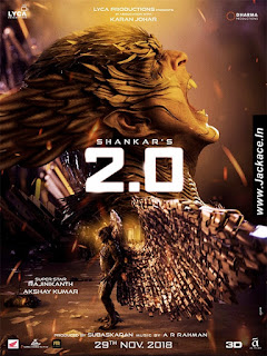 2.0 [Robot 2] First Look Poster 22