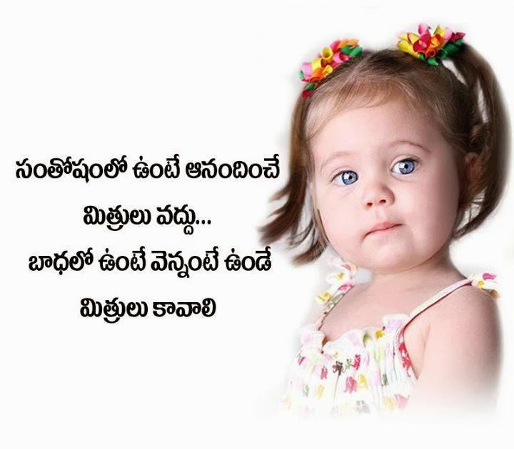 Swami Vivekananda Quotes In Telugu. QuotesGram