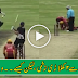 The most 'DANGEROUS' Ball in a Cricket Match, Amazing