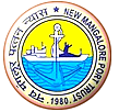Vacancy at New Mangalore Port Trust