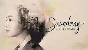 Drama Korea Saimdang Lights Diary Subtitle Indonesia (Star Episode 10)