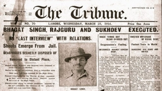 shaheed Sukhdev Thapar biography, birthday,family,join moment and more