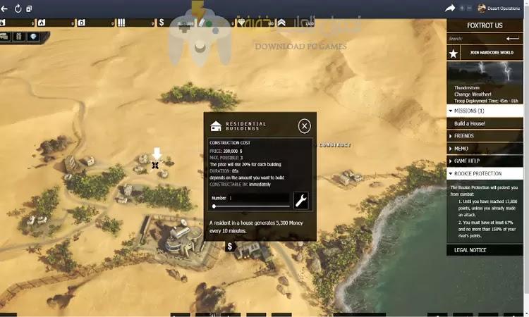 تحميل لعبة Desert Operations للكمبيوتر بحجم صغير