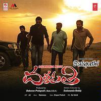 Dalapathi (2017) Telugu mp3 songs download, Babu Usa, Sada, Priyanka Sharma, Kavita Agarwal's Dalapathi 2017 new movie Songs Free Download Naa Songs