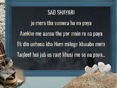 Shayari Photos