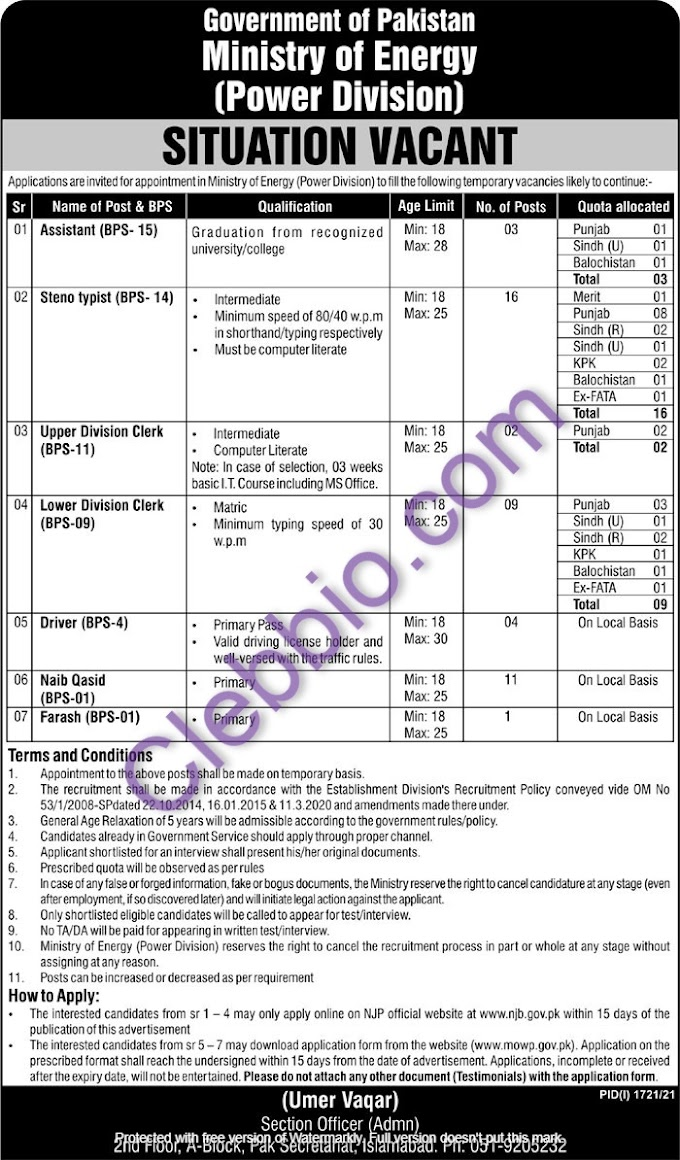 Ministry of Energy Power Division Jobs 2021