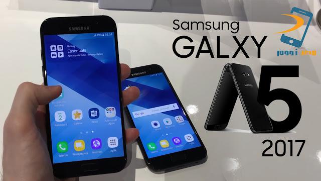 مواصفات وسعرSamsung Galaxy A5 2017 بالصور