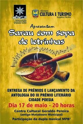 Cartaz do Sarau com Sopa de Letrinhas promovido pela ASES