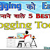 Bloggers Ke Liye 5 Best Tools/Website - Hindi Me